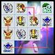 Pikachu Co Dien 2003 (game)