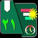 ڕۆژژمێری كوردی Kurdish Calendar icon