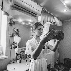 Wedding photographer Viktoriya Sklyar (sklyarstudio). Photo of 17.10.2017