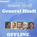 Lucent General (Samanya) Hindi icon