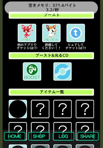 Nyaton -Mouse Paradise- 1.0 Windows u7528 2