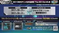bnr_top103_ki29rp