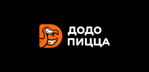 Додо Пицца. Сеть пиццерий №1 в России for PC