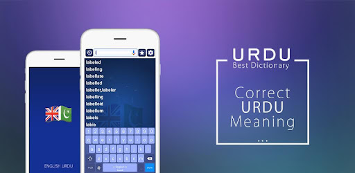 English Urdu Dictionary Offline - Learn English - Apps on Google Play