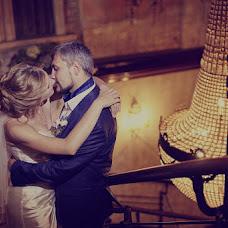 Wedding photographer Pavel Eleckiy (pavELetsky). Photo of 31.10.2014