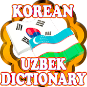Korean Uzbek Dictionary