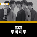 TXT Offline - KPop icon
