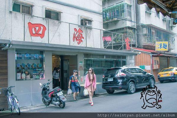 四海一家 ‧ 北方菜菜式琳瑯滿目啊! ‧ 不過今天吃的是桌菜哈哈 ‧ 近台北監理站 20170409