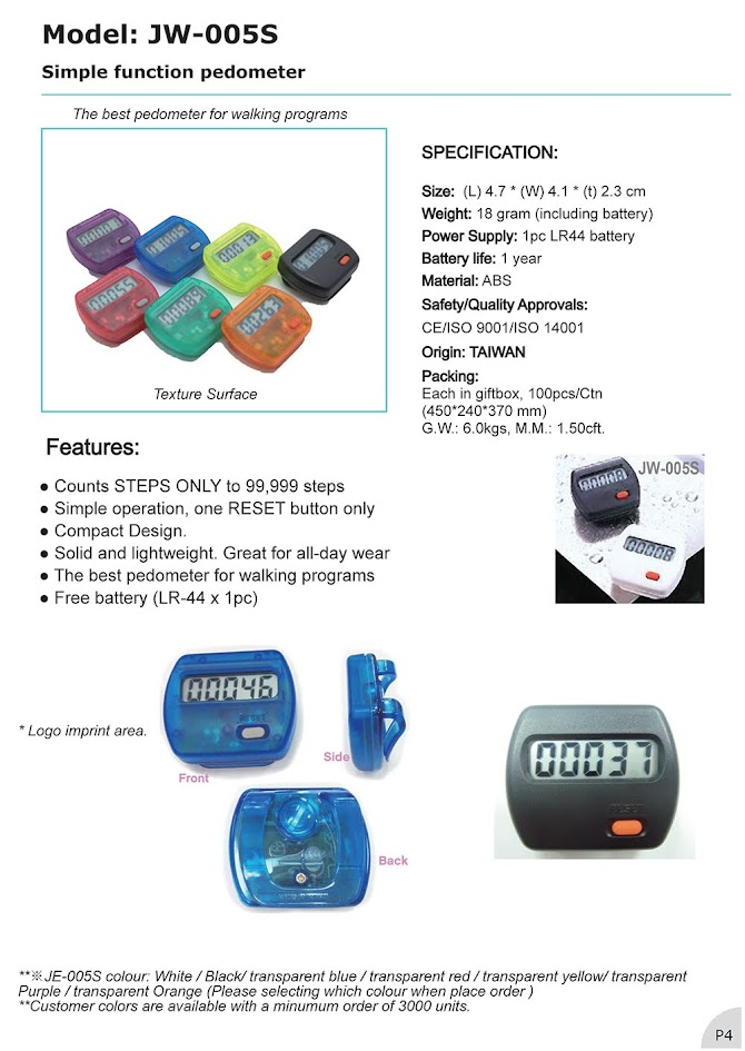 JW-005S simple function pedometer (step only)