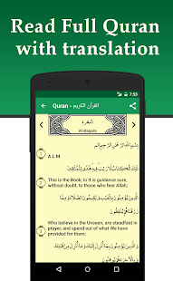 My Prayer: Qibla, Athan, Quran- screenshot thumbnail