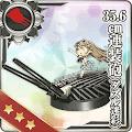 35.6cm連装砲(ダズル迷彩)