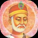 दोहे हिंदी अर्थ सहित - Dohe- Kabeer,Rahim,Tulsidas icon