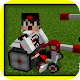 Fast Wheelchair Mod for MCPE