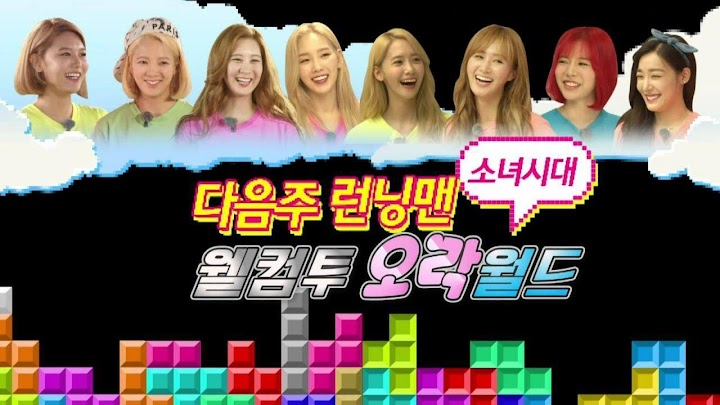 Girls' Generation to battle it out in the mud on