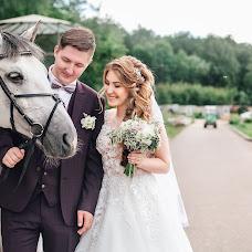 Wedding photographer Sofya Malysheva (Sofya79). Photo of 13.07.2018