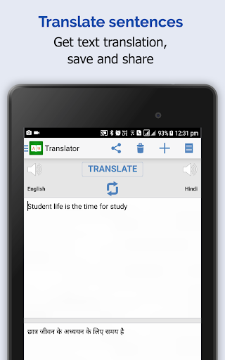 Hindi Dictionary 📖 English - Hindi Translator - Apps on