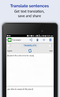 Hindi Dictionary 📖 English - Hindi Translator- screenshot thumbnail