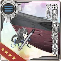 後期型53cm艦首魚雷(8門)