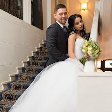 Wedding photographer Evgeniy Chinkov (echinkov). Photo of 03.04.2017