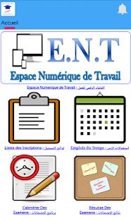 site de lettre Université Ibn Tofail Kénitra Faculté des Lettres   Apps on Google  site de lettre