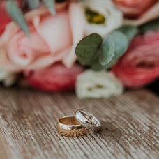 Wedding photographer Ilona Maulis (maulisilona). Photo of 23.05.2018