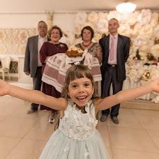 Wedding photographer Yuliya Vasileva (JuliaVasileva). Photo of 11.09.2017