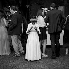 Wedding photographer África Paredes (lacapsulafoto). Photo of 01.08.2017