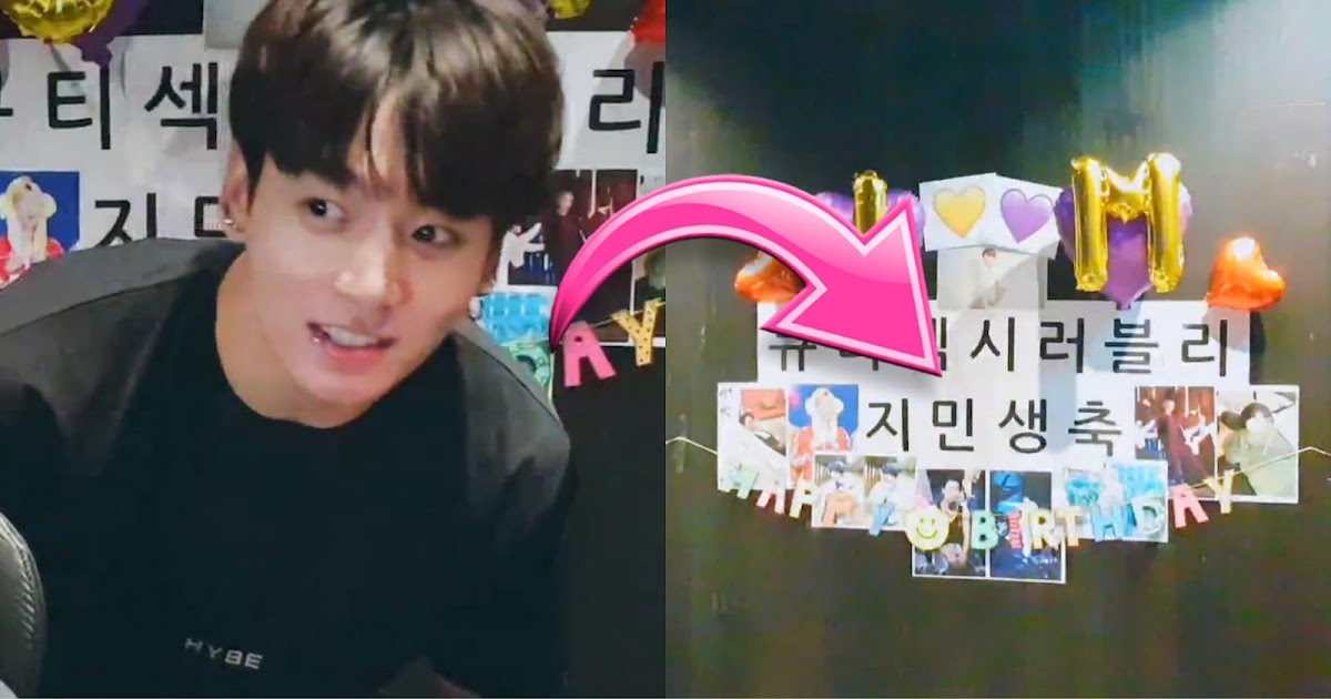 BTS's Jungkook Is Good At Everything… Including Teleportation?!