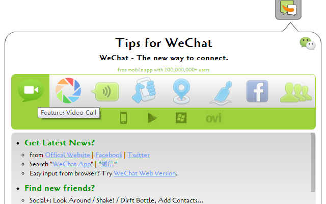 Tips for WeChat