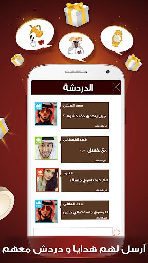 VIP u0637u0627u0648u0644u0629 1.12.32 screenshots 8