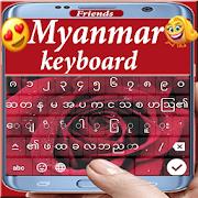 Friends Myanmar Keyboard 2019 : Red Rose Keyboard