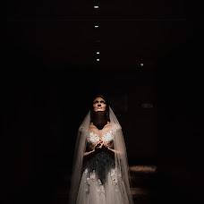 Wedding photographer Slava Svetlakov (wedsv). Photo of 06.08.2018