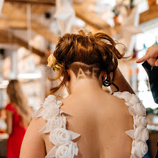 Wedding photographer Rita Shiley (RitaShiley). Photo of 17.04.2018