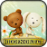 Hidden Object - Hunny Bunny Easter