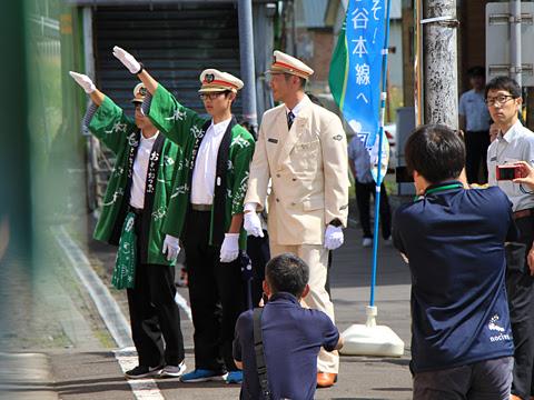 JR北海道 観光列車「風っこそうや」 音威子府にて_26 出発進行