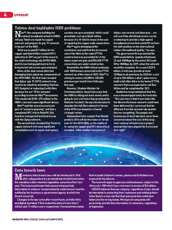 CHOICE Computer Magazine- screenshot