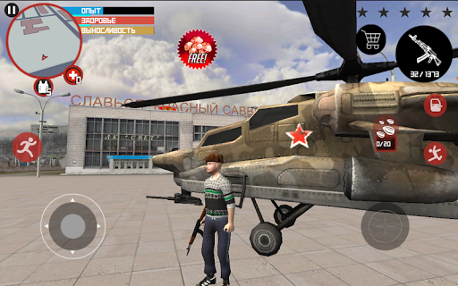 Slavic Gangster Style 1.1 screenshots 5