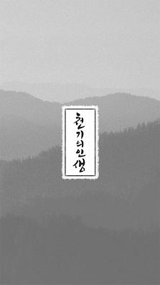 2017 천기의인생 (사주,운세,타로,궁합,관상,풍수) - screenshot