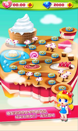 玩免費休閒APP|下載糖果乐园 app不用錢|硬是要APP