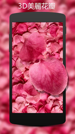 3D美麗花瓣清新花朵動態桌布