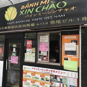 東京在住のベトナム人が行列を作るバインミー専門店とは? / 東京都新宿区高田馬場の「バインミーシンチャオ」