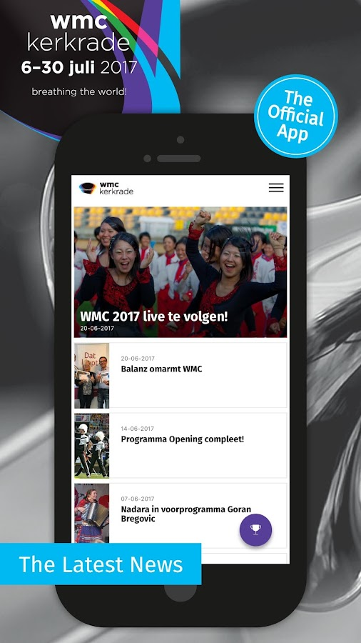 WMC 2017 - The Official App- screenshot