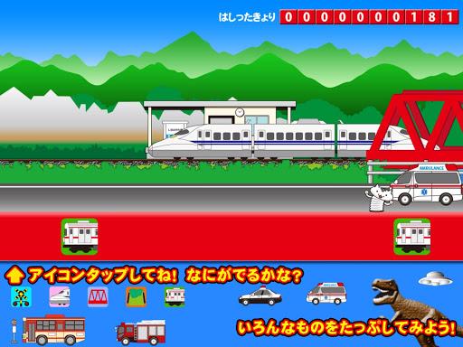 でんしゃでかんかん【電車・新幹線と遊ぼう】