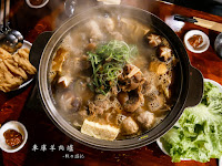 羊肉湯鍋-車庫羊肉爐
