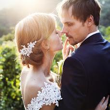 Wedding photographer Pavlina Faraga (prokupkova). Photo of 24.11.2016