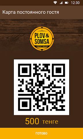 android PLOV&SOMSA Screenshot 2