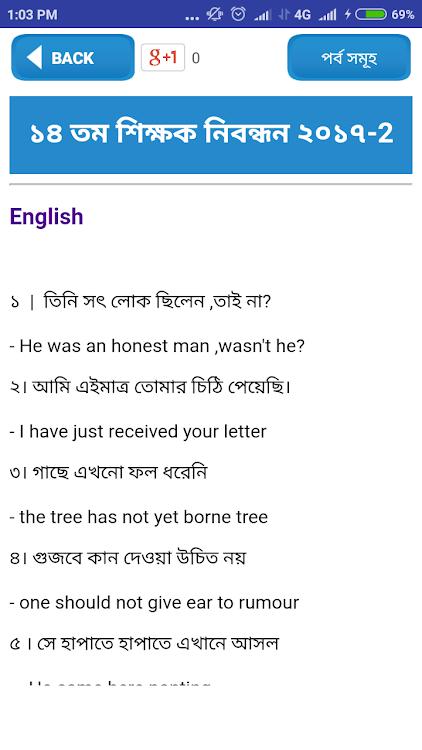 online bangla társkereső oldal htc társkereső