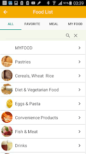 fitmefit Food – Miniaturansicht des Screenshots
