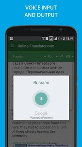 Online-Translator.com screenshot 3