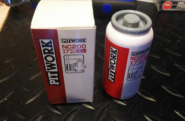 ハイエース TRH112Vのエアコン添加剤,100系ハイエースに関するカスタム&メンテナンスの投稿画像1枚目